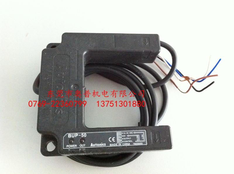 奥托尼克斯autonics 小型光电传感器
